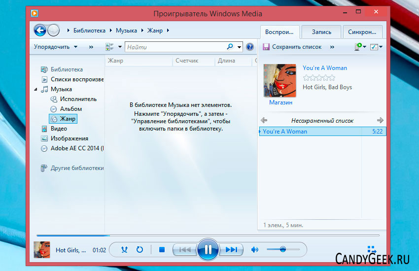 Плееры для windows 7